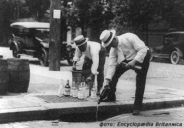 Алкоголь виливають у каналізацію<br>(приблизно 1920 рік)