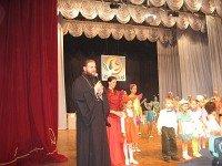 Ясинувата (Донецька область)