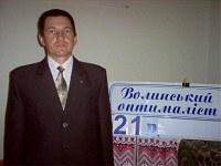 21-ю річницю відзначив клуб «Волинський Оптималіст»
