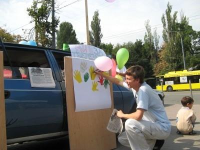 Всеукраїнська акція «Будь незалежним — живи тверезо!» у Києві