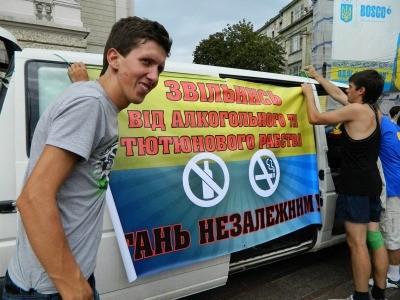 Всеукраїнська акція «Будь незалежним — живи тверезо!» у Львові
