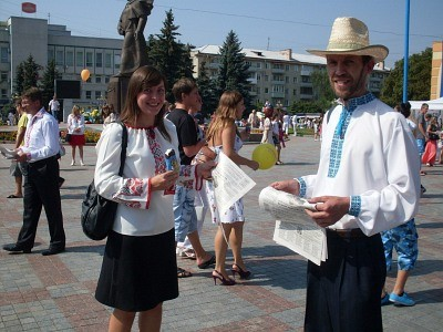 Всеукраїнська акція «Будь незалежним — живи тверезо!» у Рівному