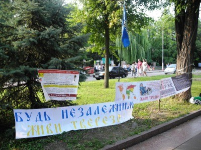 Всеукраїнська акція «Будь незалежним — живи тверезо!» у Житомирі