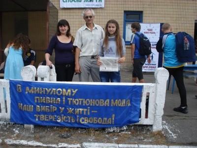 День молоді у Козятині