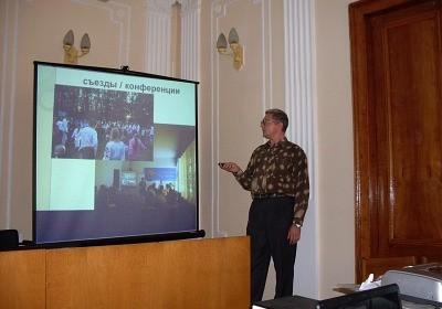 Конференція «Роль громадських об'єднань в боротьбі з наркоманією, алкоголізмом та тютюнопалінням в Криму»