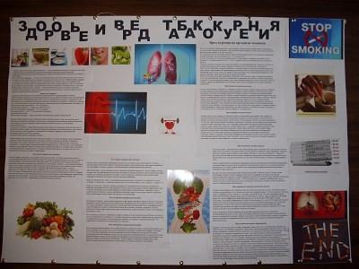 Конкурс тверезого плакату у Сімферополі
