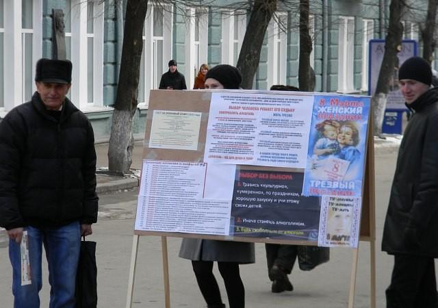 Громадська організація «Тверезий Житомир» привітала жителів міста