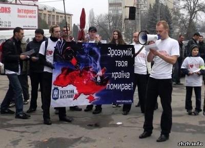В Житомире прошёл «Марш трезвости»