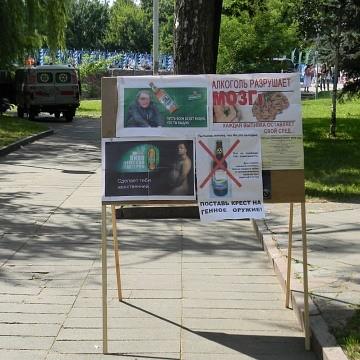 У Житомирі відбулася акція «Твереза молодь — майбутнє України!»