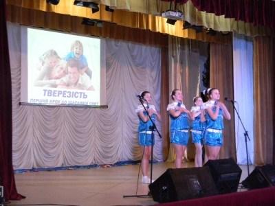У Житомирі пройшов музично-мистецький фестиваль «Молодь за здорове життя!»