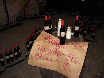 Антиалкогольний рейд на «Святі сиру і вина»