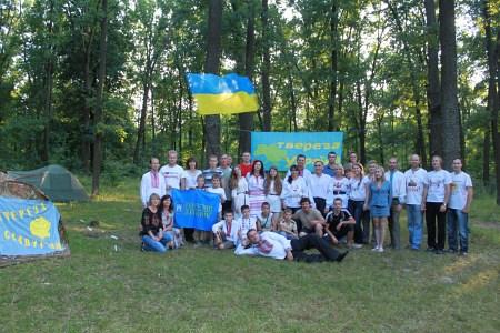 Восьмий всеукраїнський з'їзд тверезницького руху, конференція