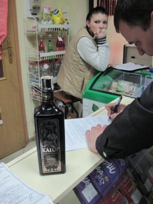 Антиалкогольний рейд у центрі Львова