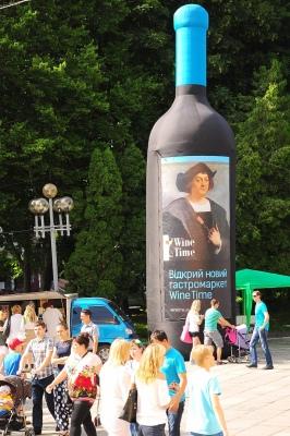 Міський голова Рівного сприяє агресивній рекламі алкоголю