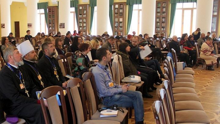 Конференція «Формування тверезого способу життя в сім'ї та суспiльствi»