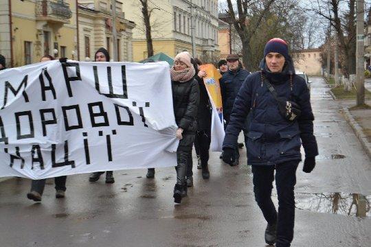 Марш здоровой нации в Жолкве (ликвидация алкогольных и табачных ядов)