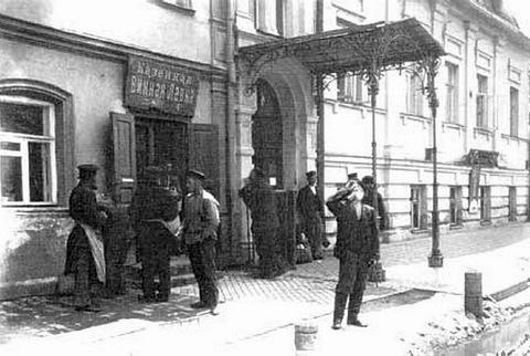 Казённая винная лавка на Клочковской