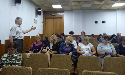 Зустріч з педагогами Черкаського району